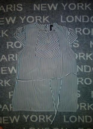 Красивая блуза в полоску, с жабо, topshop