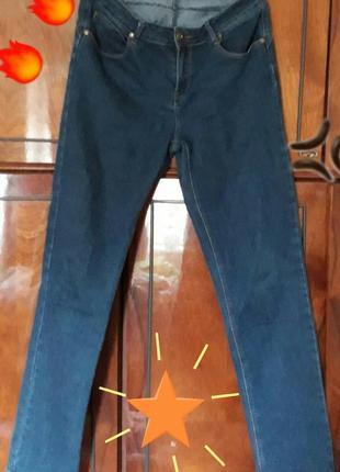 Л  (42) джинсы  унисекс бренд