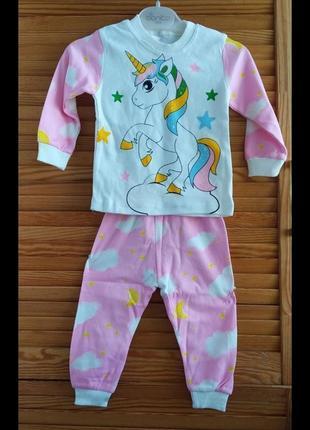 Пижамы для малышей 🔥🔥🔥 💯гр