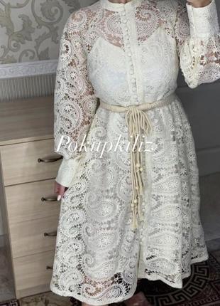 Шикарное белое бежевое платье в принт огурцы