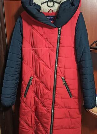 Пальто стеганое!