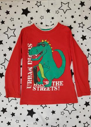 Реглан лонгслив кофта футболка динозавр