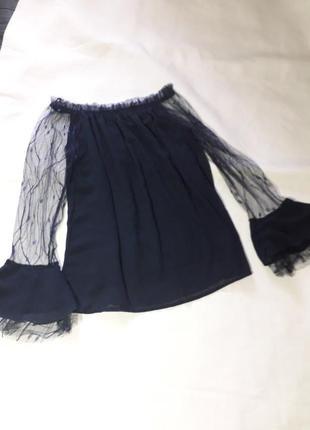 Синяя блуза с прозрачными рукавами сетка