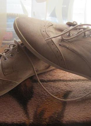 Женские стильные мокасины бренда atmosphere на шнурках