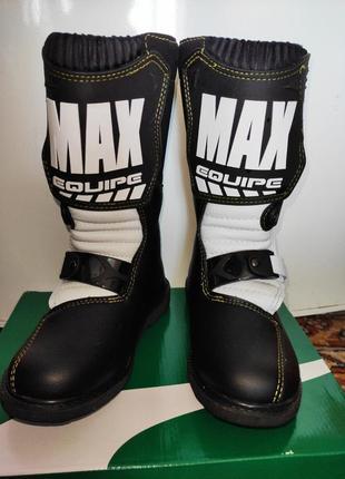 Оригинальные детские ботинки для мотокроссов  wulfsport cub max 30 р.