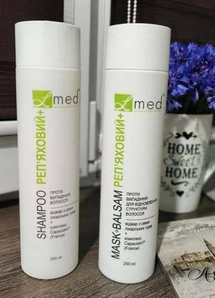 Набір для проти випадіння волосся ( шампунь+ бальзам)