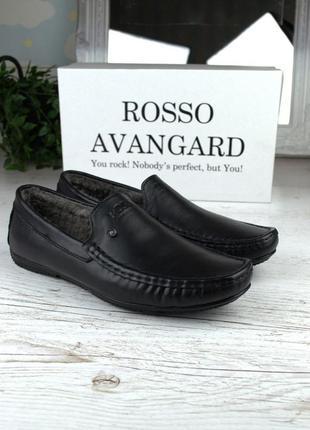 Зимние кожаные мокасины на меху цигейка мужская обувь больших размеров rosso avangard