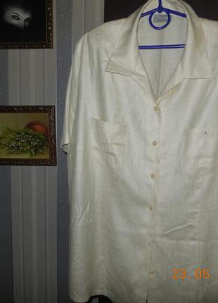 Блуза песочного цвета basler.