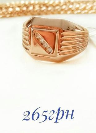 Позолоченная мужская печатка р.21, кольцо, позолота
