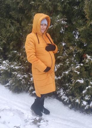 Курточка для вагітних
