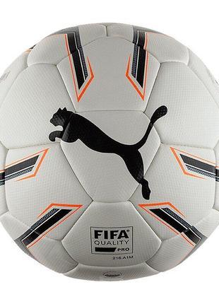 Мяч футбольный puma elite 1.2 fusion (арт. 08281301)