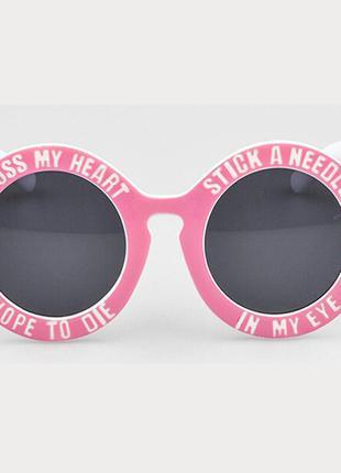 Модные розовые очки cross my heart.