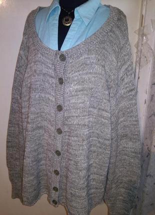 Натуральная,тёплая,меланж кофта на пуговицах,кардиган,очень большого размера,швеция