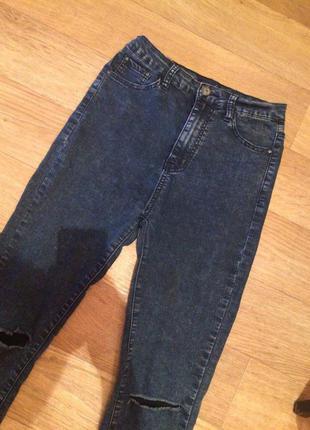 Крутые джинсы с завышенной талией.4