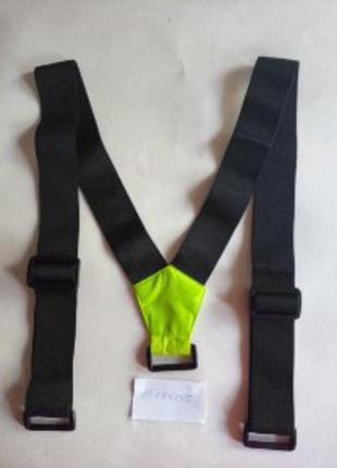 Подтяжки для  теплых лыжных брюк