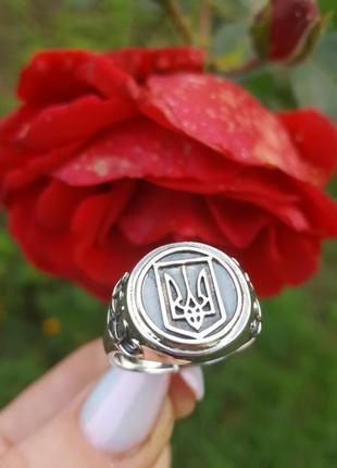 Перстень серебряный с трезубцем