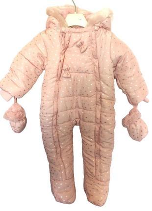 Комбинезон детский утепленный розовый gee jay baby