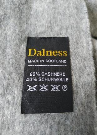 Dalness шарф кашемир шерсть. шотландия.