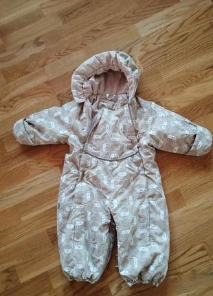 Комбинезон демисезонный lenne baby