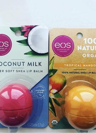 Бальзами для губ eos манго лісові ягоди