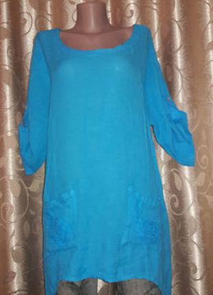 Красивая женская легкая кофта-туника made in italy
