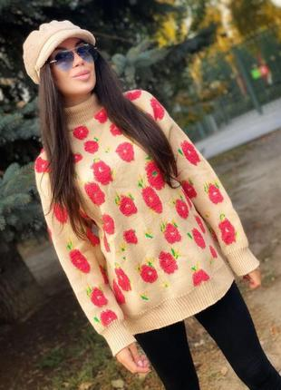 Кашемировый тёплый свитер