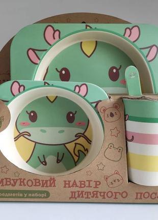 Бамбуковая детская посуда