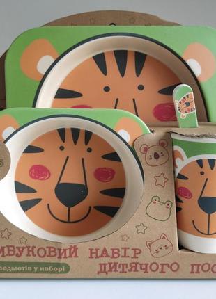 Бамбуковая посуда детская