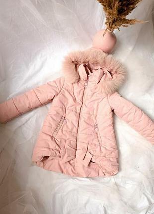 Курта пуховик зимняя куртка
