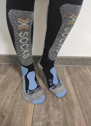 Термоноски лыжные женские x-socks ski  lady размер 37-38