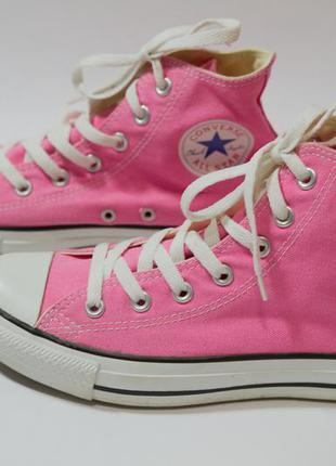 Converse (24,5 см)