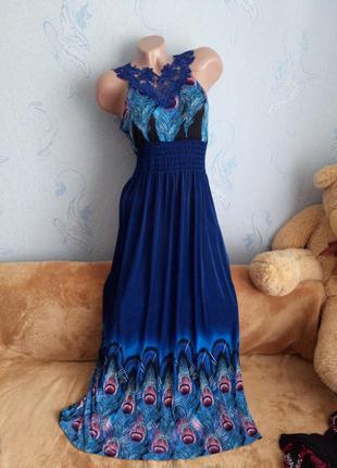 Сарафан , платье в пол р.  44-48