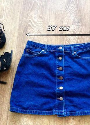 Актуальная джинсовая юбка на пуговицах denim co размер м