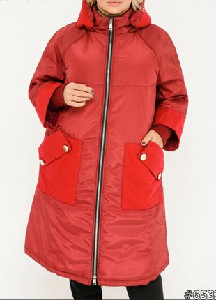 Р. 56-66 модная куртка, еврозима