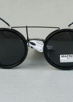 Matrix оригинальные очки унисекс солнцезащитные черные поляризированые