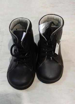 Ортопедические ботинки, обувь