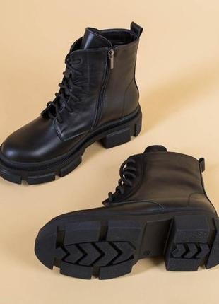 Ботинки зимние на грубой подошве