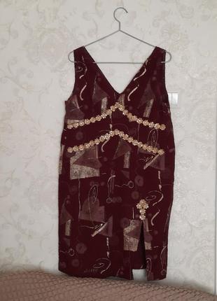 Вечернее платье-ручная работа