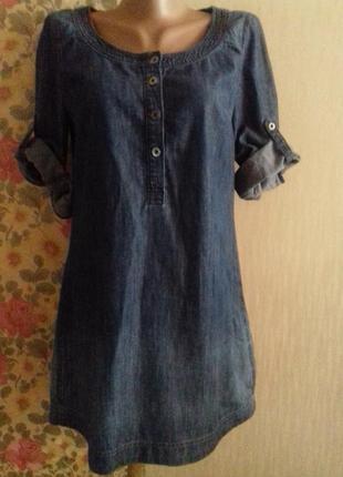 Класна туніка плаття джинс з градієнтом