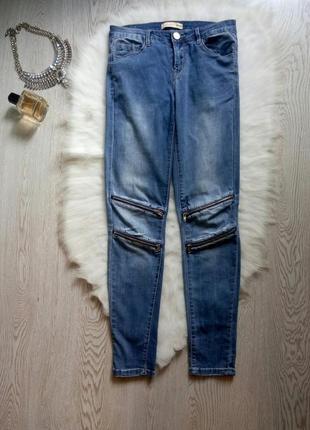 Синие голубые джинсы скинни с молниями замками на коленях кроп укороченные узкачи