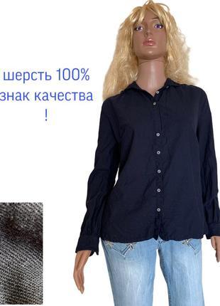 Знак качества woolmark шерстяная блуза рубашка 100% шерсть reine virgin