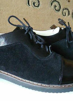 Туфли,оксфорди