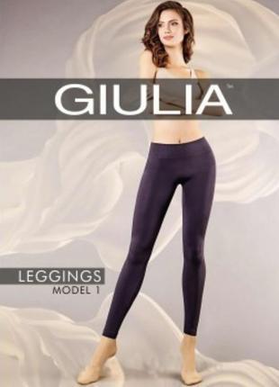 Леггинсы лосины giulia leggings model 1 бесшовные