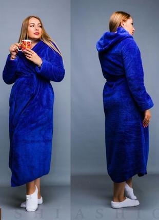 Синий длинный махровый плюшевый халат с капюшоном. тёплый длинный халат. с - 6хл