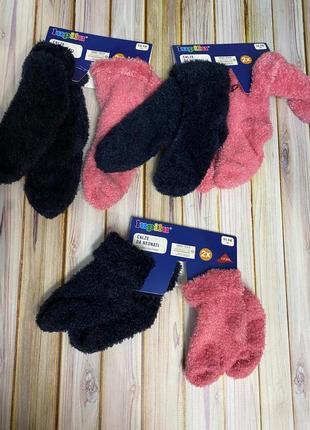 Теплые меховые носочки