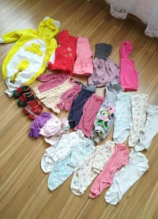 Одежа для младенца обувь набор