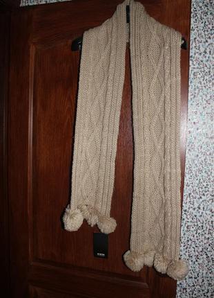 Шарф длинный вязаный бежевый кофейный с бумбонами с балабонами акрил зима  теплый ostin