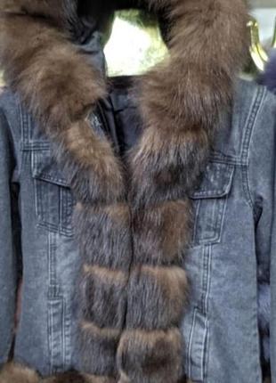 Джинсовая куртка с мехом.