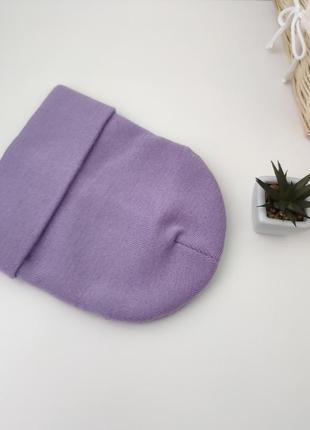 Сиреневая шапка базовая однотонная с подворотом