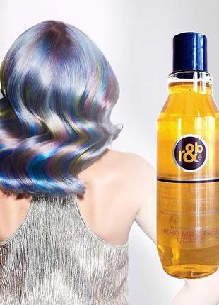 Глазур для блиску волосся r&b